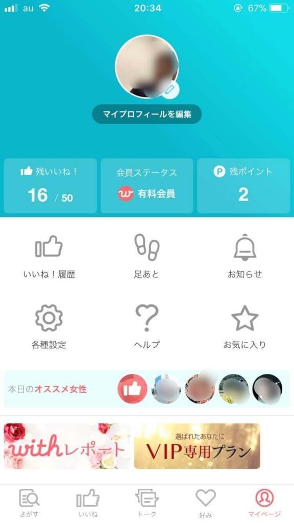 f:id:ryukouaoi:20171210073704j:plain