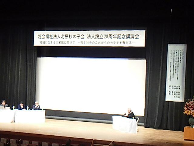 f:id:ryukougakuen51:20180206152851j:image