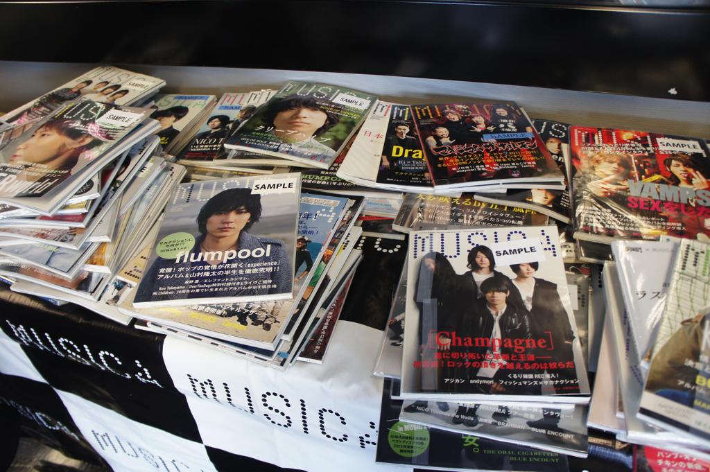 MUSICA(ムジカ)読み放題エリアの写真