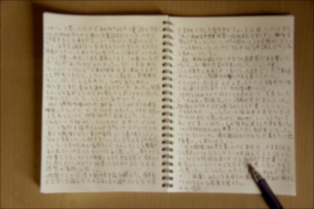 文字でびっしり埋められたモーニングページの写真