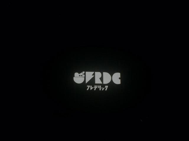 スクリーンに映ったフレデリックのロゴマークの写真