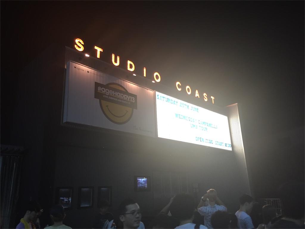 夜の新木場STDIO COASTを外から見た写真