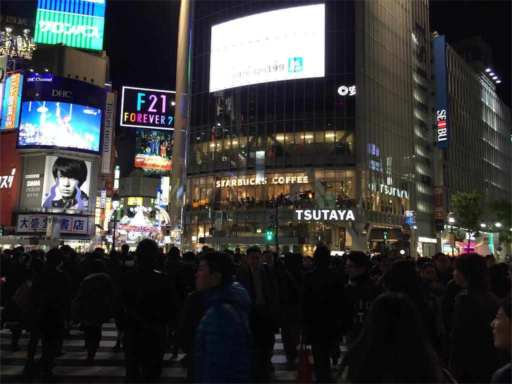 夜の渋谷スクランブル交差点の写真