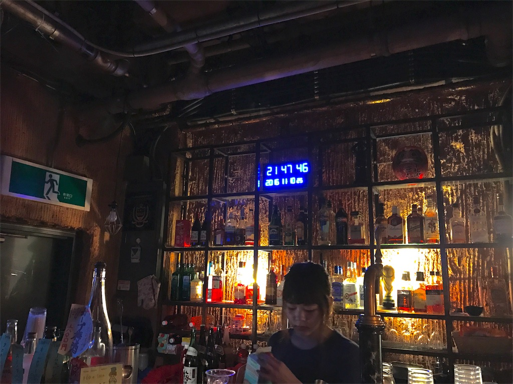 f:id:ryumachi3:20161111145132j:image