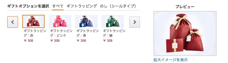 f:id:ryumachi3:20161209060944p:plain