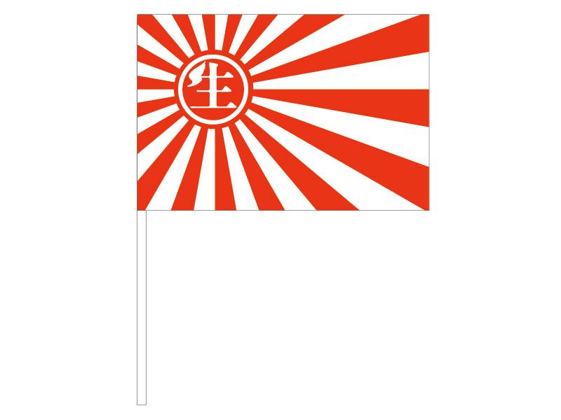 f:id:ryumachi3:20170103173004j:plain