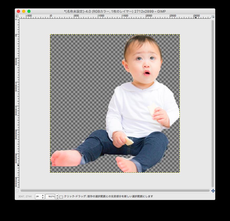 f:id:ryumachi3:20170105230627p:plain
