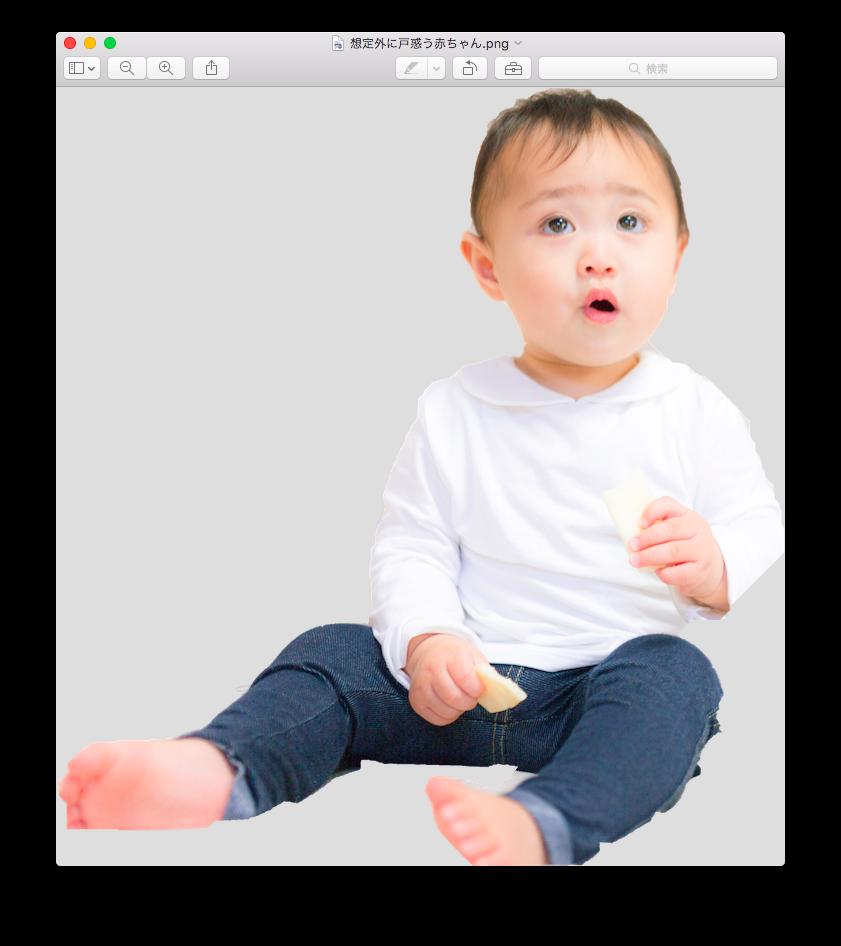 f:id:ryumachi3:20170105230634p:plain