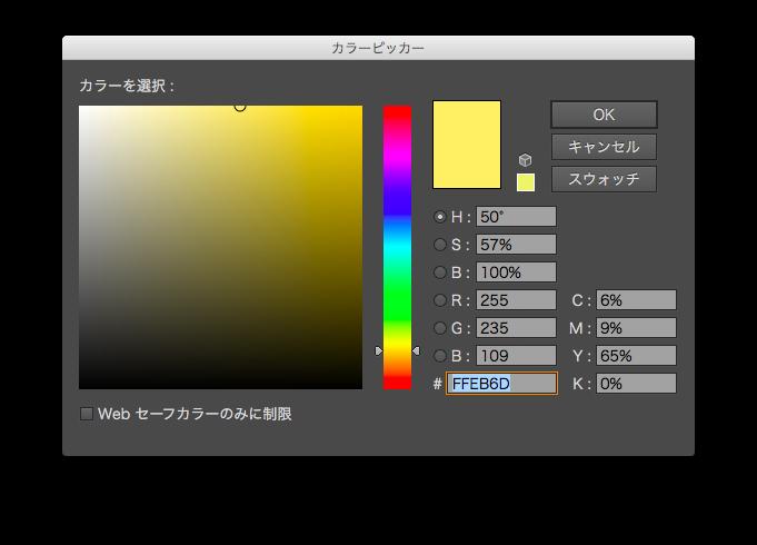 f:id:ryumachi3:20170105230725p:plain