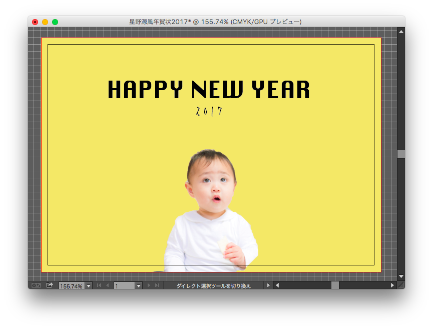 f:id:ryumachi3:20170105230748p:plain