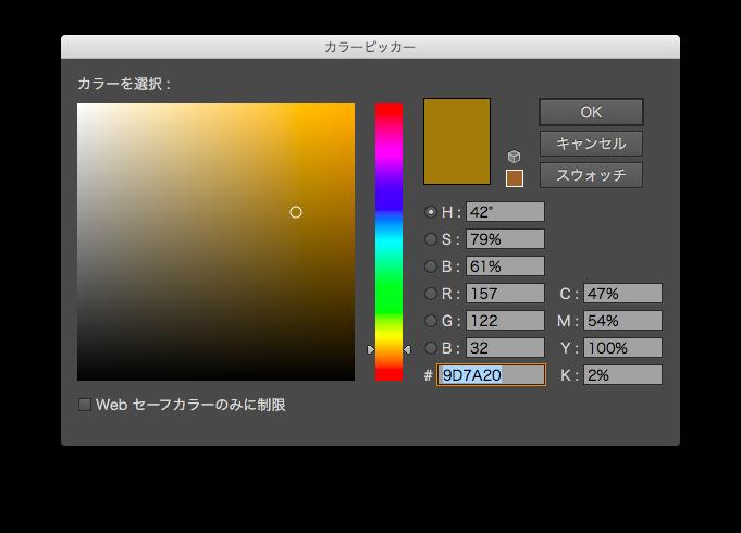 f:id:ryumachi3:20170105230801p:plain