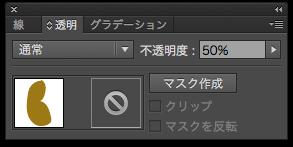 f:id:ryumachi3:20170105230814p:plain