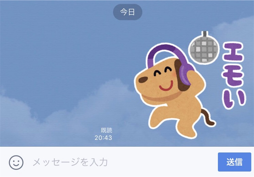f:id:ryumachi3:20170807211409j:image