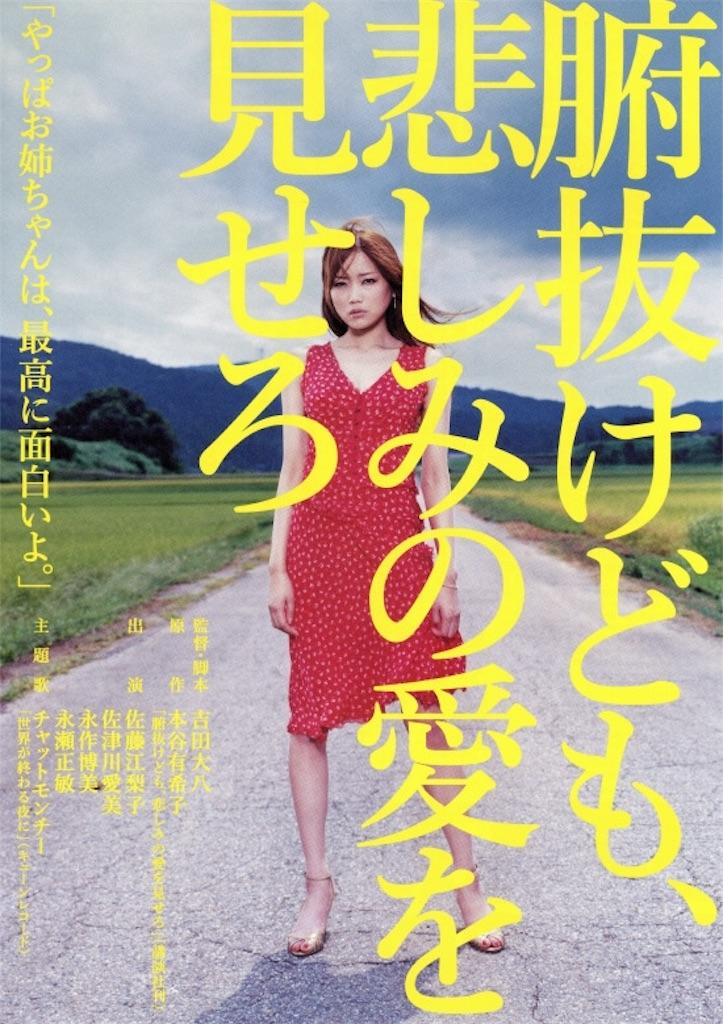 f:id:ryumachi3:20170822212812j:image