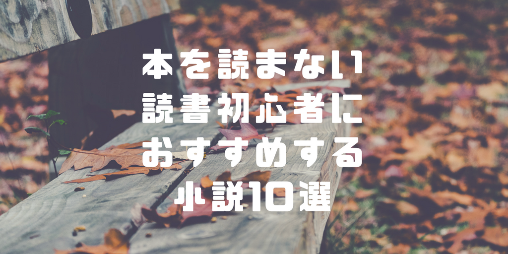 f:id:ryumachi3:20170826154516p:image