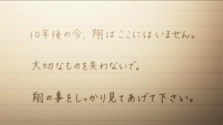 f:id:ryumesa:20160703223716j:plain