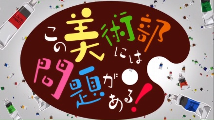 f:id:ryumesa:20160708224123j:plain