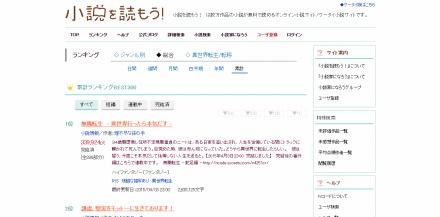f:id:ryumesa:20160716203350j:plain
