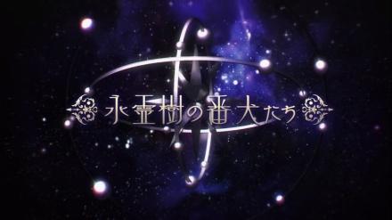f:id:ryumesa:20160730171920j:plain