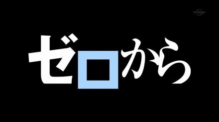 f:id:ryumesa:20160801034321j:plain