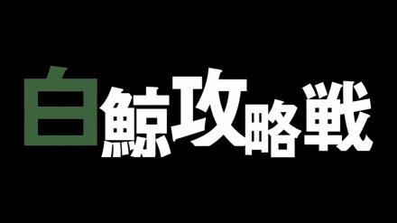 f:id:ryumesa:20160808151717j:plain