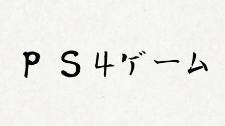 f:id:ryumesa:20160809013052j:plain