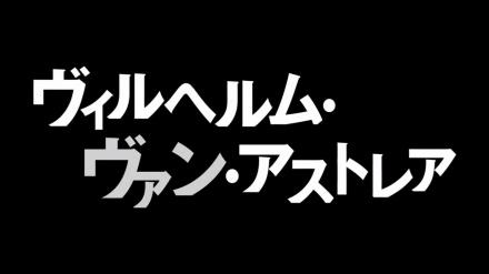 f:id:ryumesa:20160815114615j:plain