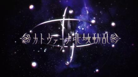 f:id:ryumesa:20160820225153j:plain