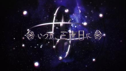 f:id:ryumesa:20160827214850j:plain