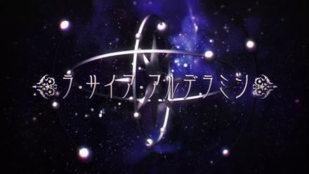 f:id:ryumesa:20160917145543j:plain