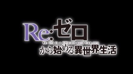 f:id:ryumesa:20160919162936j:plain
