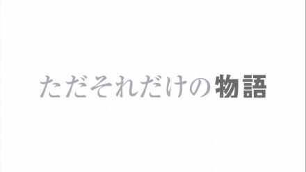 f:id:ryumesa:20160919163708j:plain