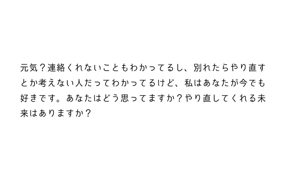 f:id:ryun-tomo:20210415211820p:plain