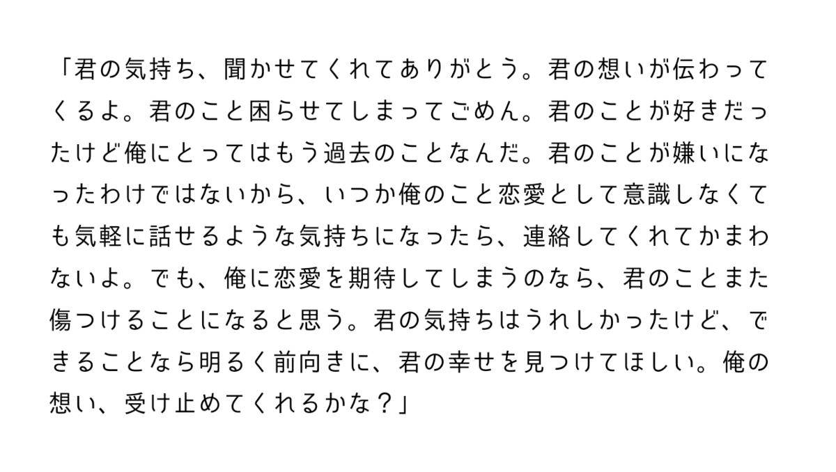 f:id:ryun-tomo:20210415213143p:plain