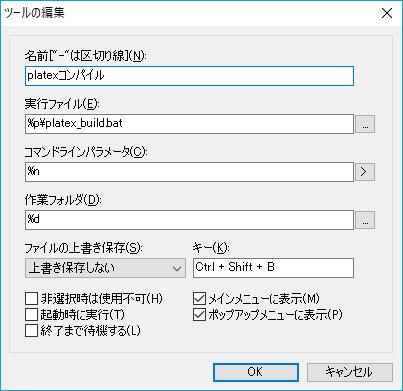 f:id:ryuna_tec:20181224234137p:plain
