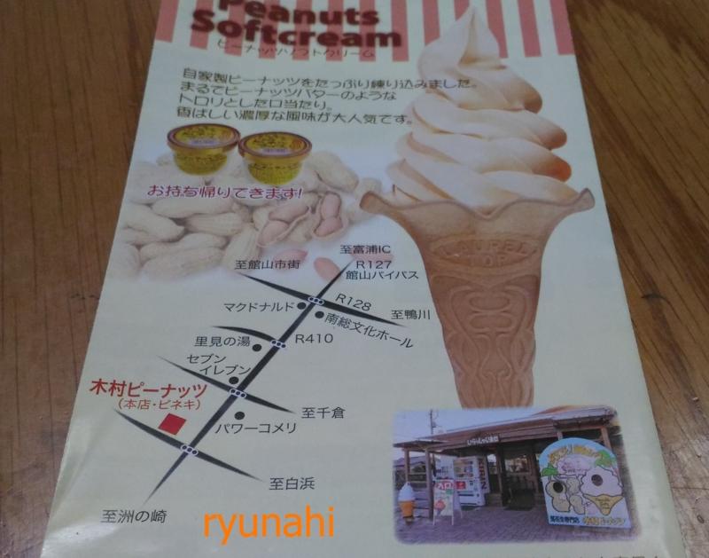 f:id:ryunahi:20170320153853j:plain