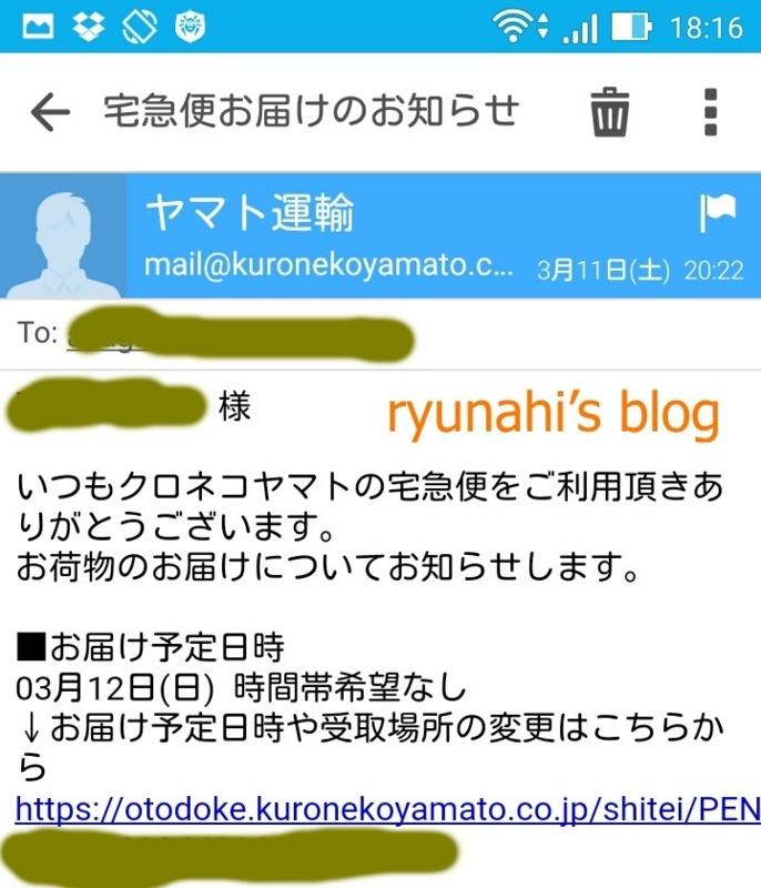 f:id:ryunahi:20170320183024j:plain