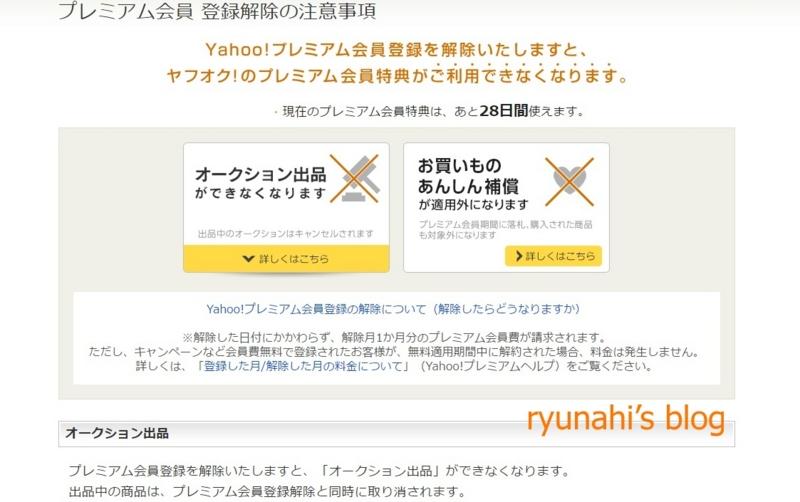 f:id:ryunahi:20170402093821j:plain