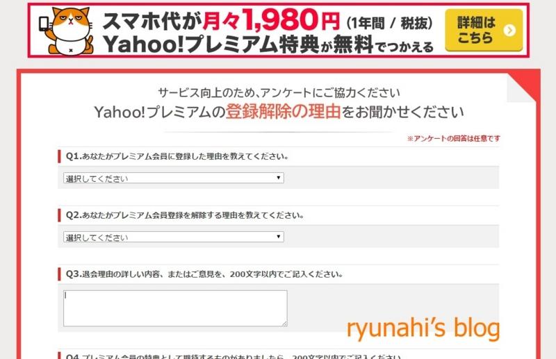f:id:ryunahi:20170402093825j:plain