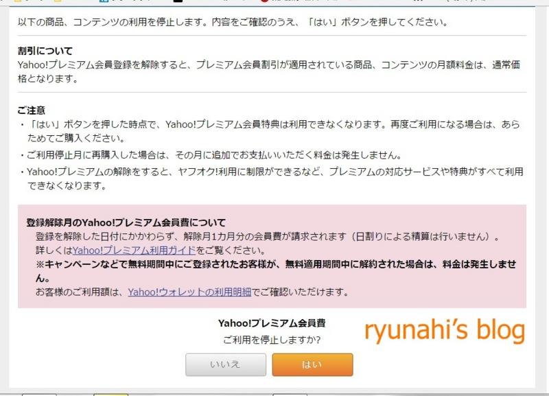 f:id:ryunahi:20170402093826j:plain