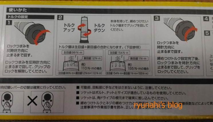 f:id:ryunahi:20170504102352j:plain