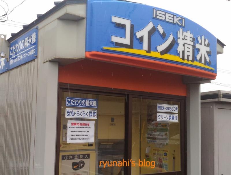 f:id:ryunahi:20170513161617j:plain