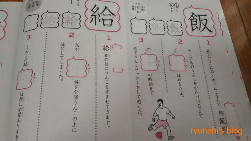 f:id:ryunahi:20170521100919j:plain
