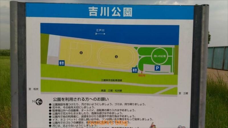 f:id:ryunahi:20170616204142j:plain