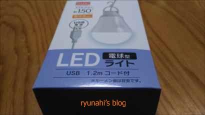 f:id:ryunahi:20170621215609j:plain