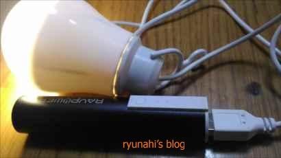 f:id:ryunahi:20170621215611j:plain