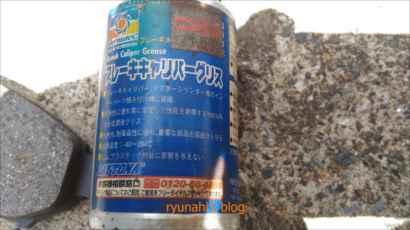 f:id:ryunahi:20170702153822j:plain