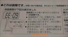 f:id:ryunahi:20170705213741j:plain
