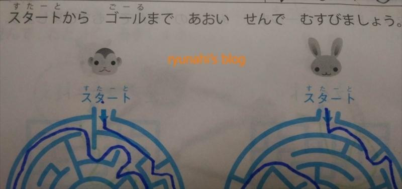 f:id:ryunahi:20170908204417j:plain