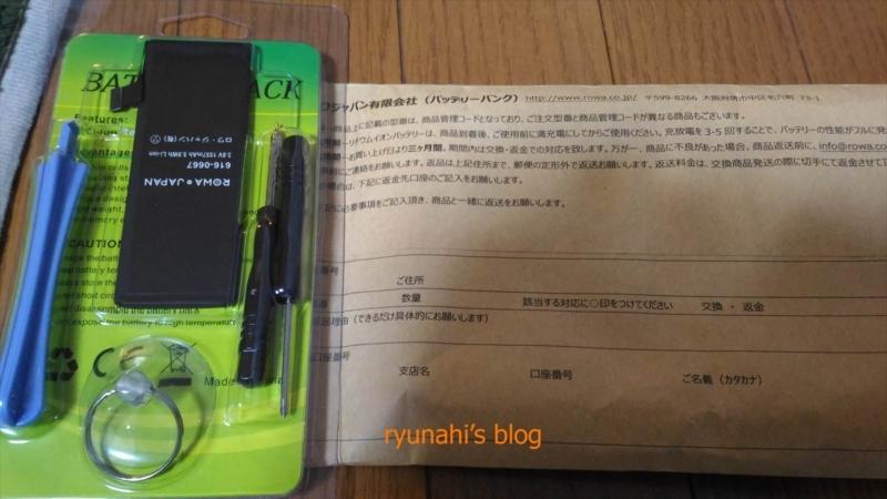 f:id:ryunahi:20170929202523j:plain